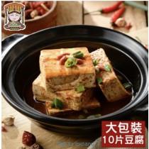 冷藏團購組~麻辣臭豆腐(大包)10入
